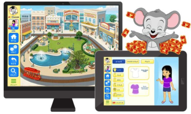 ABCmouse チケット